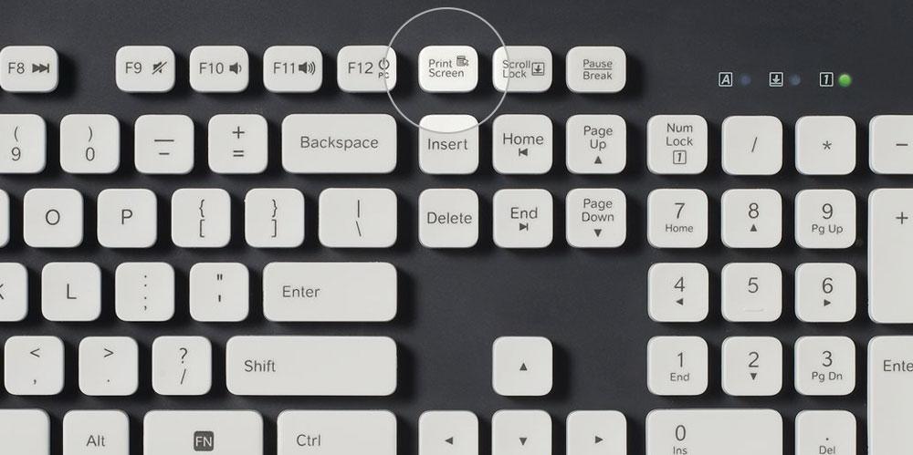 Нажмите на клавиатуре клавишу Prt Scr