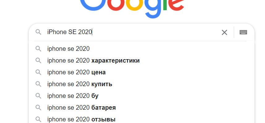 Поисковые подсказки к запросу iPhone SE 2020